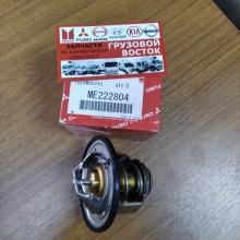 Термостат Fuso Canter =ОРИГИНАЛ= ME222804
