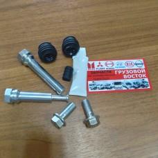 Ремкомплект суппорта (направляющие, болты, пыльники на болты) Fuso Canter  MK448206