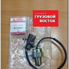 Датчик нейтральной передачи Fuso Canter =GEN= MK320642